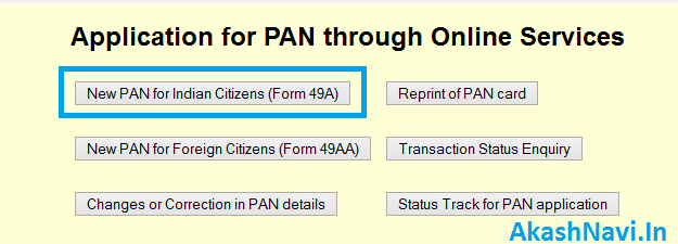 New PAN for Indian Citizen